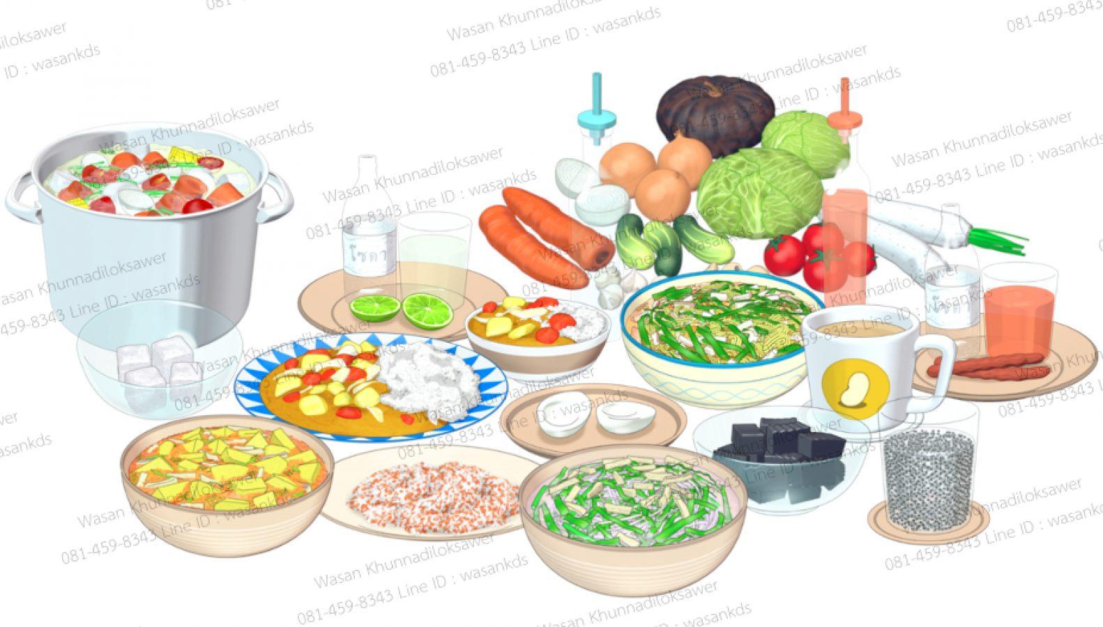 FoodMany_FinS80p