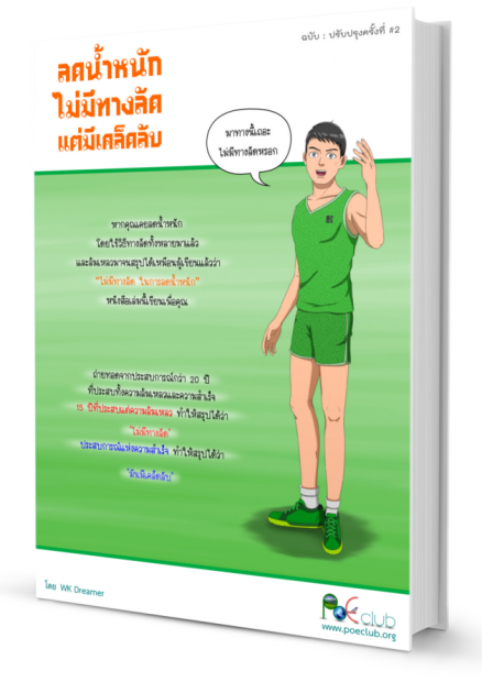 LWNS_BookCover